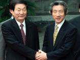 中国、2020年以降の社会・経済安定に欠かせない4大改革