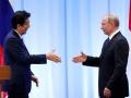 平和条約交渉の「暗礁」を機に現実的な対ロ戦略の構築を