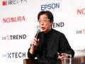 金井・良品計画会長が語る「MUJI」と「自動運転」の接点