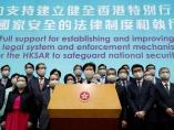 「何でもアリ」が合法に、香港版国家安全法は何が衝撃なのか