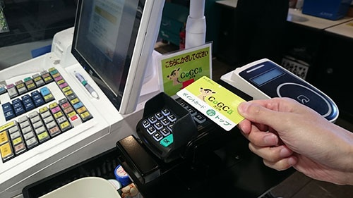 コジカは手数料を抑えて電子マネーを提供している