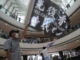 解釈も裁判官も北京の意のまま、香港国家安全法6章66条を読み解く