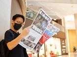 アップルデイリー廃刊、香港メディアで続く萎縮の連鎖