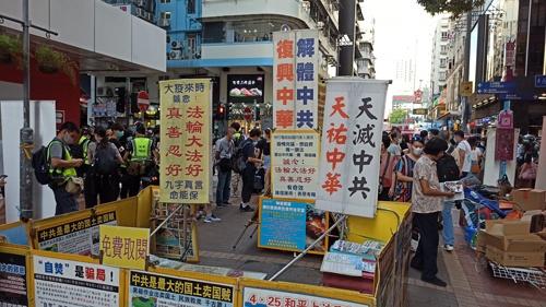 「天滅中共」は香港国家安全維持法の取り締まり対象の表現になっていなかった(撮影は筆者)