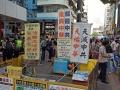 香港政府の行動原理から読み解く民主派立候補の行方