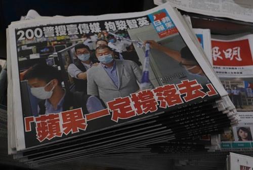逮捕翌日の8月11日の蘋果日報(アップルデイリー)の一面(写真:ZUMA Press/アフロ)