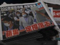周庭氏と黎智英氏の本当の逮捕容疑は 香港警察が注視する1.8億円