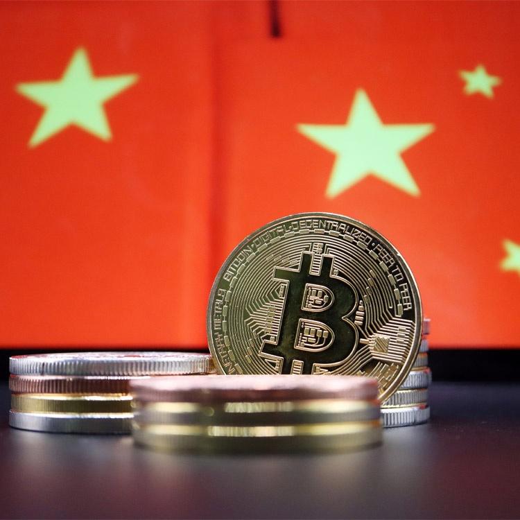 中国が仮想通貨全面禁止、背景と行方を探る
