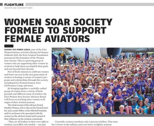 ショー期間中のイベントのひとつ、女性航空関係者の集まり。ショー主催者の実験航空機連盟:Experimental Aircraft Association (EAA)の機関紙Sports Aviation201号から。