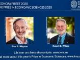 市場を外から眺める経済学に大変革、ノーベル賞は「マーケットのデザイン」