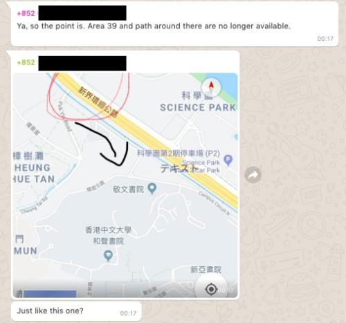 チャット上で脱出経路の地図を共有し修正する作業が行われている