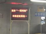 第3報:香港デモは区議選挙でどう変わる〜日本人研究者の緊急報告