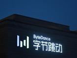 プロレス化する?ライブコマース 中国IT大手の2020年(2)