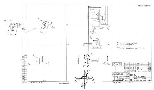 GNC、すなわち3D-CADで描かれた設計図だが、「徐変」する部分は右側の余白の「備考」欄に、「(事実上)現場にお任せ」する旨が書かれている。