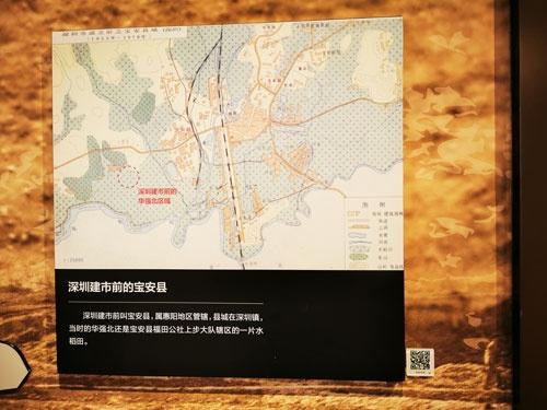 この地図はせいぜい数キロ四方を示すものだが、1978年当時はこれが深圳の市街全体だった