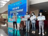 「社会善」を追求、コロナ禍で変わる中国のベンチャー投資