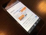 コロナワクチン予約システム騒動と「愛ある指摘」に欠けた日本