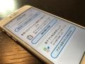 厚労省の接触確認アプリ、日本社会は試行錯誤についていけるか