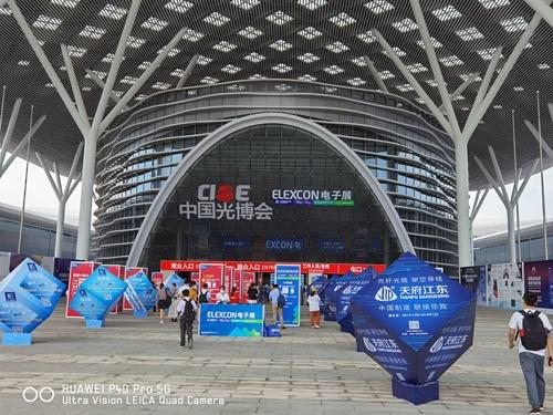 9月9~11日に深圳で行われた国際電子展ELEXCON (写真:村谷英昭氏提供)