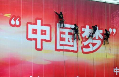 習近平国家主席の最大の政治スローガン「中国の夢」を掲げた看板(写真:Featurechina/アフロ)