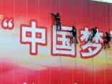 国際秩序維持のためのWTO改革と中国の役割とは
