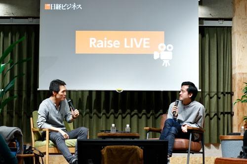 2月13日のRaise LIVEに登壇したワンキャリア取締役の北野唯我氏(右)とガイアックス社長の上田祐司氏(左)(写真:竹井俊晴、以下同)