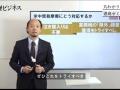 米中貿易摩擦のとばっちり、日本企業の泣き寝入りはダメ