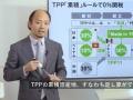 TPP11、実は「お得なルール」が盛りだくさん