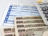 なぜ給料が上がらないのか 「負のループ」に陥った日本