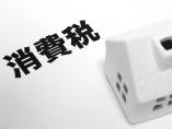 消費増税、老後2000万円問題に潜む「グループシンク」の罠
