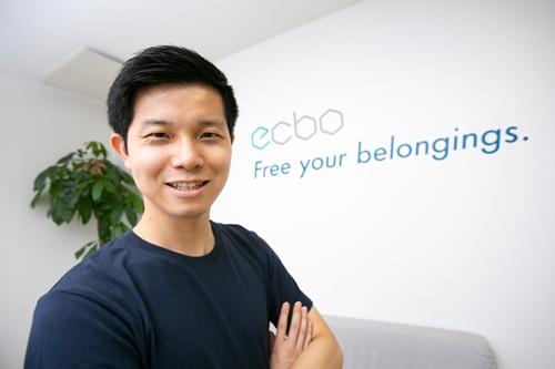 """<span class=""""fontBold"""">工藤慎一(くどう・しんいち)氏</span><br>ecbo代表取締役社長。1990年マカオ生まれ。日本大学卒業。Uber Japan 立ち上げ時のインターンを経験した後、2015年6月 ecboを設立。2017年1月から「荷物を預けたい人」と「荷物を預かるスペースを持つお店」をつなぐ、世界初の荷物一時預かりシェアリングサービス「ecbo cloak」を運営。2019年9月宅配物受け取りサービス「ecbo pickup」を発表。(撮影/古立 康三、ほかも同じ)"""