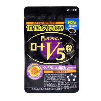 通販限定で「ロートV5粒」62粒(約2ヵ月分)を販売中。ルテイン、ゼアキサンチンを効率よく摂取できると好評だ。