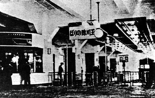 1942年当時の東急玉川線の渋谷駅。1938年に建設された玉電ビル(現東急東横店西館)の内部にあった。上に掲載した現在の写真と見比べると、柱と天井の接合部のはりの形が同じ事が分かる(提供:東急株式会社)