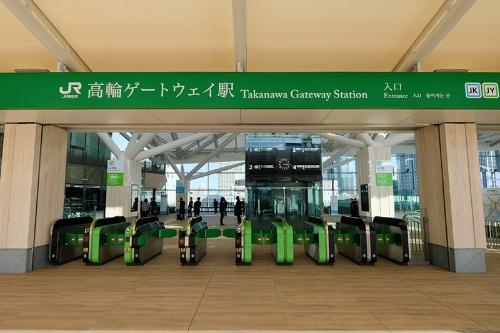 木のぬくもりを感じさせる高輪ゲートウェイ駅の改札口。山手線、京浜東北線の他の駅とは雰囲気が異なる。駅名表記が明朝体だったため話題になった