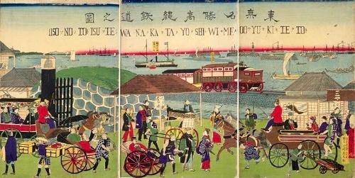 高輪の沿岸を走る蒸気機関車を描いた「東京名勝高縄鉄道之図」(国立国会図書館デジタルコレクションより)。左手に高輪大木戸と石垣が見える