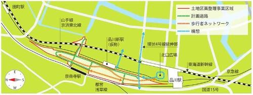 高輪ゲートウェイ駅周辺の東西連絡道路(通路)計画