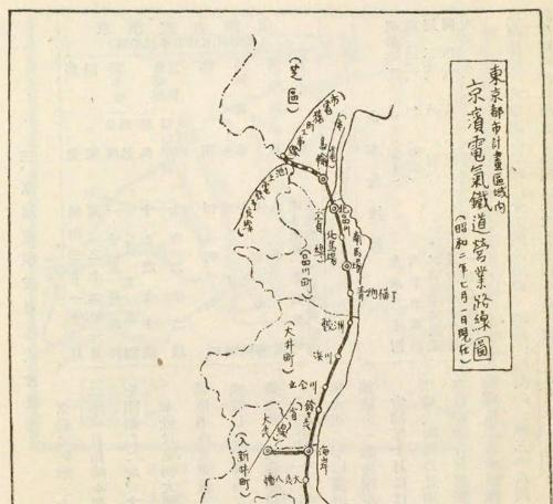 昭和3年(1928年)発行の『東京市郊外に於ける交通機関の発達と人口の増加』より。高輪駅から西へ延伸する予定のルートがざっくりと描かれている