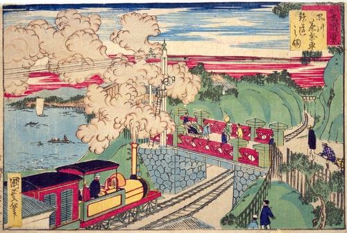 「写真名所一覧」(発行年不明)の「品川蒸気車鉄道之図」(国立国会図書館デジタルコレクション)