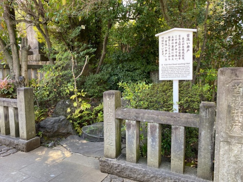 四十七士の墓所へ行く途中にある首洗い井戸。ここで吉良上野介の首を洗ったという