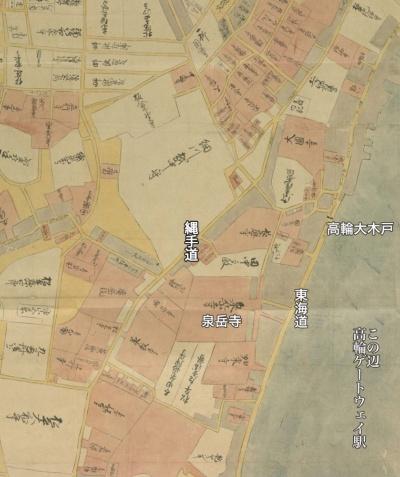 享保年間(1716~36年)の頃の高輪の絵図(品川芝筋白金麻布 )。東海道と並行して走る道が縄手道。国立国会図書館デジタルコレクションより