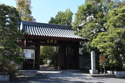 東禅寺の山門。最初のイギリス公使宿館として有名