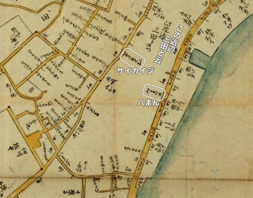 江戸時代前期、寛文12年(1672年)の地図。「この近辺 三田という」と書いてある。御田八幡(「八まん」)と済海寺(「サイカイジ」)は当時のまま存在する