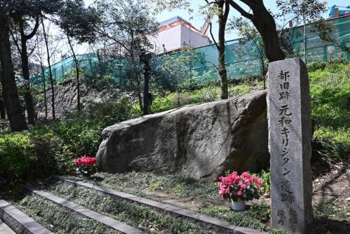 元和キリシタン遺跡。かつてこのあたりに「智福寺」という寺があり、その境内だったと考えられている