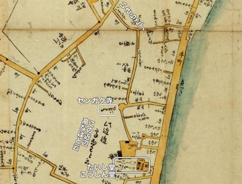 江戸時代前期、寛文12年(1672年)の高輪の地図。読みづらいが「この近辺 高なは(たかなわ)と云う」とある。泉岳寺の南に大仏。その隣に「たいしだう(太子堂) かうしんだう(庚申堂)」とある。現在は、第一京浜に面している高輪神社の境内にある