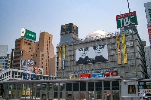 1956年開業の東急文化会館(2003年撮影)。現在はここに「渋谷ヒカリエ」が建っている(写真:荻窪圭)