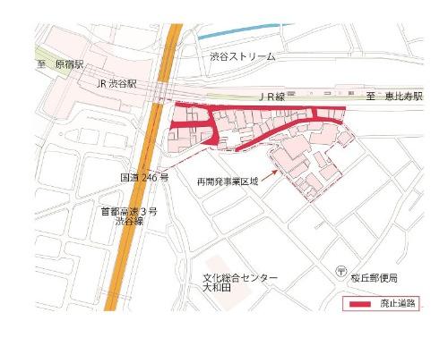 19年1月、桜丘口地区は街区ごと閉鎖されて、開発が始まった。赤い線が廃止される道路。開発区域は赤い点線で囲まれたピンクの地域だ(図:渋谷駅桜丘口地区市街地再開発組合)
