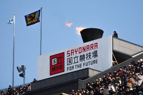 2014年元日の天皇杯決勝。聖火台の前に「SAYONARA国立競技場」のパネルが掲げられた
