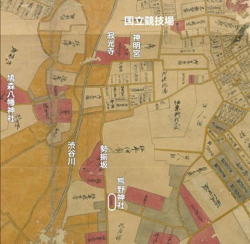 江戸時代中期の「青山渋谷絵図」を見ると、勢揃坂を下った後も道が寂光寺へ向かって真っすぐ続いている。鎌倉街道だったか