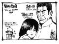 「お父さん、怖いよ!」業界を震撼させた角川映画