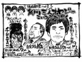 角川映画は日本映画をどう変えたのか
